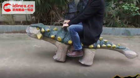 恐龙骑乘儿童车-甲龙骑乘儿童车