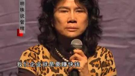 董明珠对比中国人和德国人差距, 最后一句话也只有她敢说!
