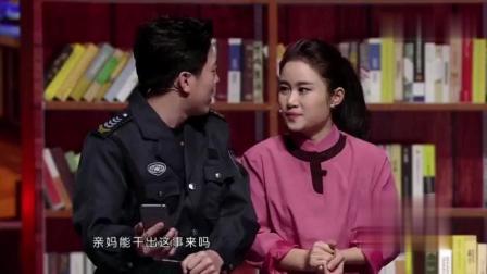 还记得《笑傲江湖》刘亮白鸽吗? 新节目开场就笑爆了!