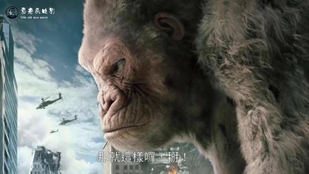 狂暴巨兽: 又一大怪兽在地球上搞破坏, 不知道那座城市倒霉呢?