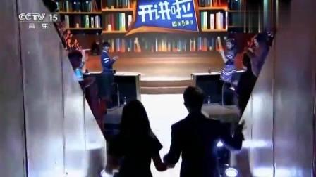 开讲啦: 凤凰传奇唱着《最炫民族风》登场, 全场沸腾!