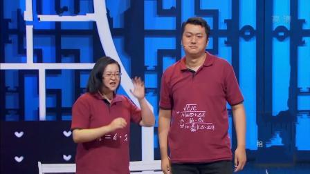 台上惊现公式相声, 李宏烨同郭德纲争辩, 郭德纲表现大度令人敬佩