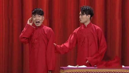 相声新势力卢鑫玉浩名不虚传, 这首歌唱的也太好听了怪不得要去巡演呢