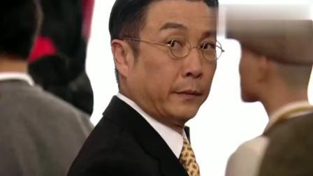 名媛望族: 钟大状在女儿的婚礼上, 看到了赛凤凰, 却故意装不认识