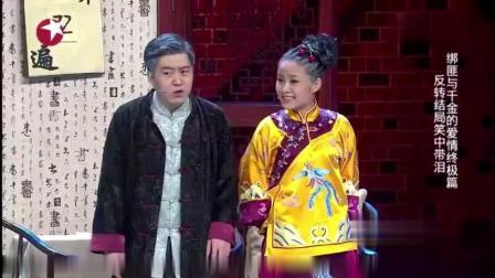 """年度总冠军诞生, 刘亮白鸽""""绑架的爱情""""成绝唱"""