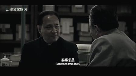 晚年的毛主席问邓小平: 还能干吗? 邓小平: 能! 毛主席: 还敢干吗? 邓小平: 敢! ! !
