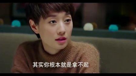 我的前半生: 靳东听到马伊琍要再婚, 瞬间感觉心里空落落的!