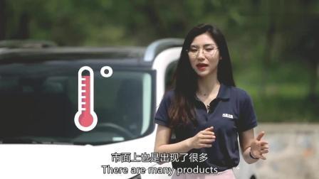 汽车小百科: 天气炎热怎么办? 1分钟给车内降温居然这么简单