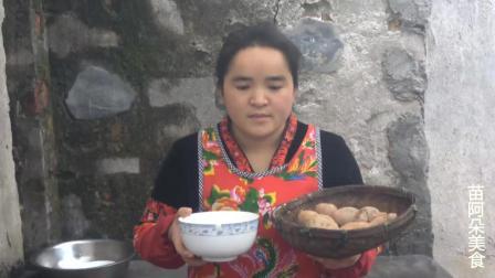 苗大姐红薯饭, 血豆腐, 辣椒酱拌起来, 什么味道只有她知道