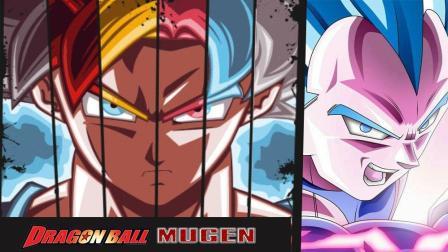 【Z】动漫终极之战: 悟空与贝吉塔之 全形态VS全形态