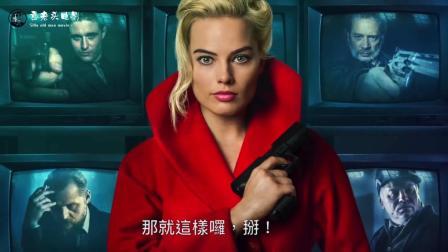 刺杀终点战: 这部电影介绍精神分裂症的风格女子的电影, 内容惊心动魄