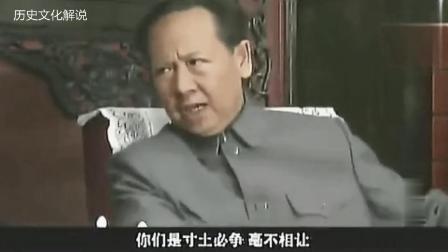 赫鲁晓夫想让台湾独立! 毛主席: 办不到! 台湾问题是我们自己的事情, 我们自己来解决! ! !