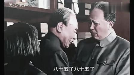 85岁高龄的朱德去看望78岁的毛主席, 毛主席说: 让那些老帅们经常来看看我! ! !
