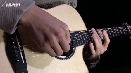音乐人张紫宇吉他编配放羊的星星主题曲《我们的纪念》magic 2A