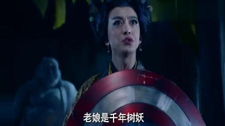 张伟华丽的逆袭, 出演史上最强反派, 吕子乔竟完败