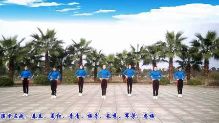 广场舞《火火火起来》舞步简单, 节奏明快