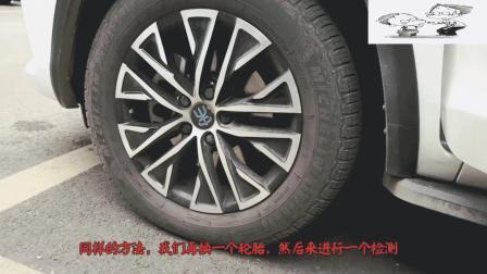 新手学会了这个方法, 如何看汽车胎压还难吗?