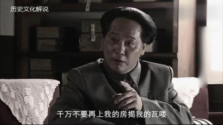 朱老总的孙子年少时上房揭瓦! 毛主席: 以后来看我就走大门不要再上我的房揭我的瓦喽! ! !