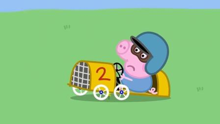 小猪佩奇:第二程比赛结束,乔治还是在最前面,结果他的车坏了!