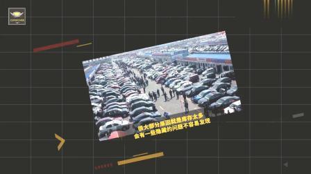 各大汽车品牌库存严重, 汽车市场到底什么情况? 网友: 大家都穷