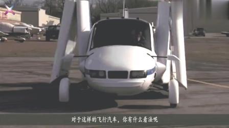 吉利要逆天, 首批飞行汽车在美国售罄, 售价仅200万元