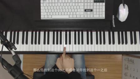 钢琴教学: 4分钟就能教会你认识钢琴键盘, 0基础福利