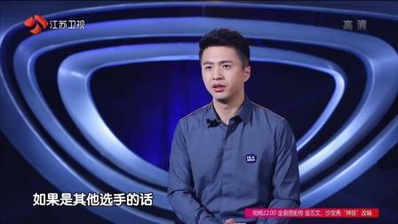 放下一切头衔投入比赛, Dr.魏评价王峰: 中国战队的定海神针!