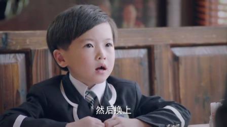 男孩逃学去找爸爸,只因爸爸手机壁纸不是自己,而是别的小女孩!