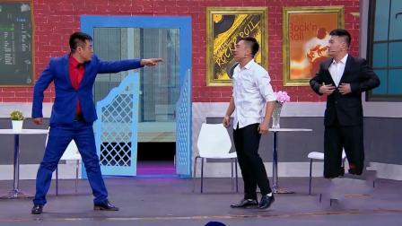 宋晓峰现场油腻耍帅, 喜得丫蛋芳心, 直言他有安全感