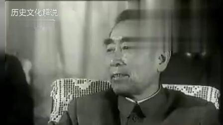 珍贵典藏老视频: 1965年1月9日, 周恩来总理接见击落美国最先进的U-2高空侦察机的英雄! ! !