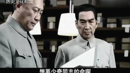 1963年6月13日刘少奇出访金边国民党准备刺杀, 毛主席: 一定要确保刘少奇同志的安全! ! !
