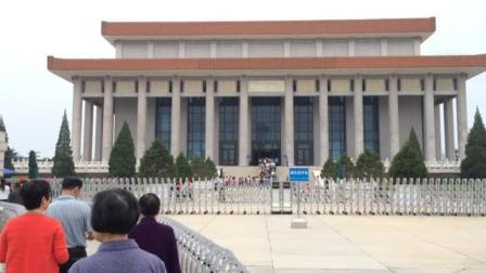 瞻仰毛主席纪念堂