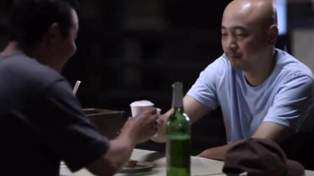 大男当婚: 曹小强和徐若云分手之后, 这父亲的一番话是句句经典!