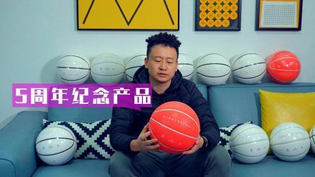91篮球教学定制篮球介绍