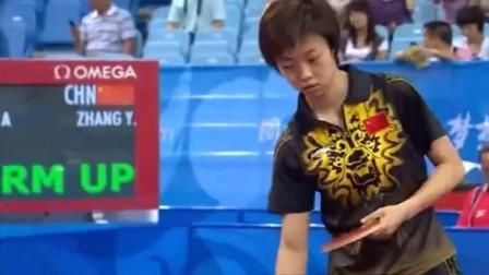 大魔王级别的张怡宁自爆退役原因 没有对手了!
