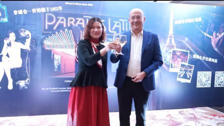 巴黎拉丁天堂牵手携程到站游布局中国市场