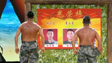 孙涛带来军旅题材小品, 借此展现军人的血气方刚, 全场震撼