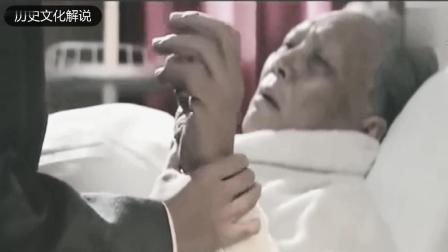 珍贵历史影像: 泪奔! 毛主席去世前为何要敲三下桌子? 知道原因后让人心疼! ! !