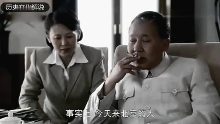 天安门为何一直挂毛主席相? 邓小平: 我们将永远把他当做我们党和国家的缔造者来纪念!