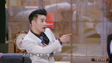 文松爆笑无实物表演, 对着空气拳打脚踢, 看一次笑一次