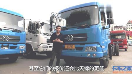 6米8中卡售13万 东风天锦载货车亮点介绍