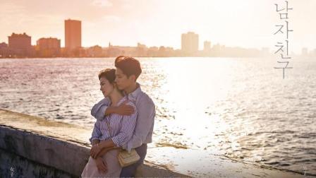最新热播韩剧《男朋友》第五集