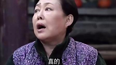 老太太把儿媳不吃的东西给女儿吃 女儿怒了 真拿我当下水道呀!