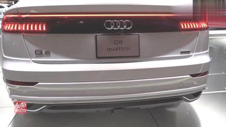 2019款奥迪 Q8 quattro——外观和内饰全方位鉴赏