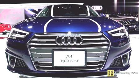 2019款奥迪A4 Quattro-外观和内饰鉴赏