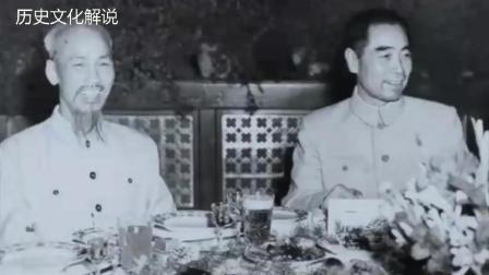 珍贵原声实录: 1969年9月4日周恩来总理参加胡志明主席追悼会时万分悲伤一度失声痛哭! ! !