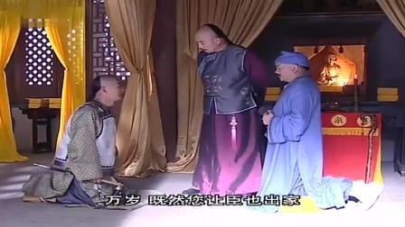 和珅出家连皇上也请不动的和珅回京, 却被纪晓岚一招解决问题