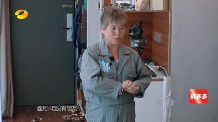 消费太巨大! 员工大姐遗憾离职, 刘涛王珂为经营苦恼不已