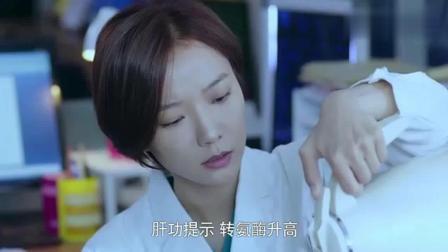 急诊科医生: 同事新收患者症状怪, 晓琪反应迅速, 跑去抢救小女孩