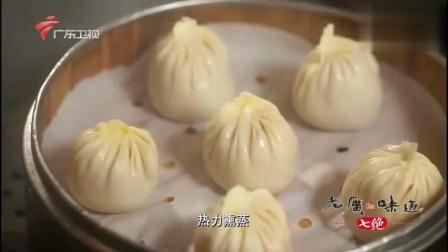 舌尖上的中国: 顶级食材, 千分之三获得率, 金黄浓郁! 每只2000元!